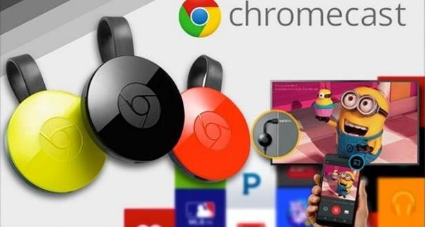 Chromecast Streamer in Bangladesh